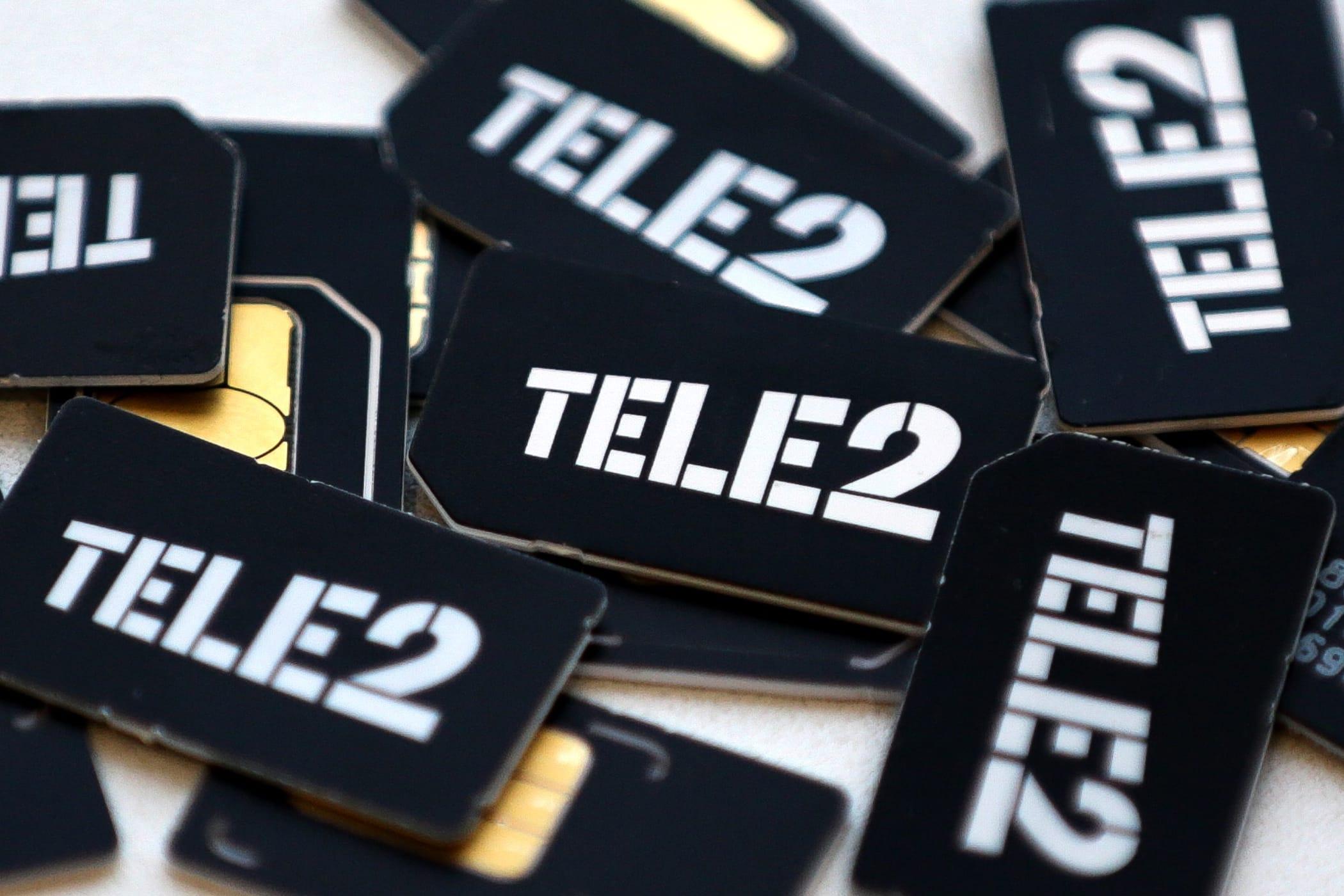 Как сделать переадресацию с теле2 на мегафон фото 176